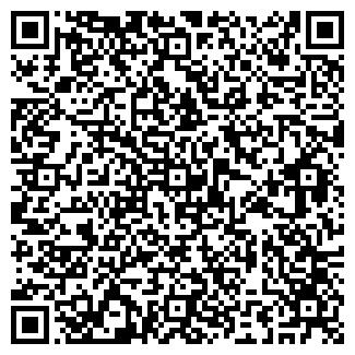 QR-код с контактной информацией организации СТАРАЯ ПРАГА