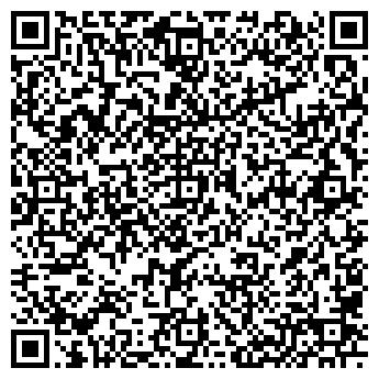 QR-код с контактной информацией организации VEGAS