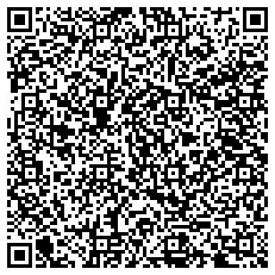 QR-код с контактной информацией организации ВОЛОКОЛАМСКОЕ ПАССАЖИРСКОЕ АВТОТРАНСПОРТНОЕ ПРЕДПРИЯТИЕ