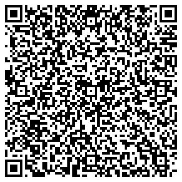 QR-код с контактной информацией организации СЕМИЦВЕТИК, ЦЕНТР РАЗВИТИЯ РЕБЁНКА - ДЕТСКИЙ САД № 27
