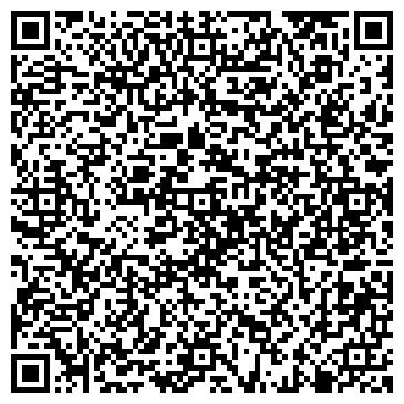 QR-код с контактной информацией организации СОЛНЫШКО, ЦЕНТР РАЗВИТИЯ РЕБЁНКА - ДЕТСКИЙ САД № 9
