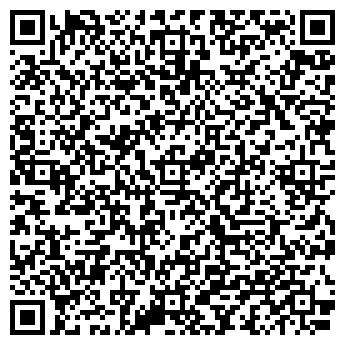 QR-код с контактной информацией организации БЕЛОЧКА, ДЕТСКИЙ САД № 34
