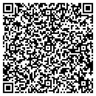QR-код с контактной информацией организации ДЕТСКИЙ САД № 32