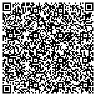 QR-код с контактной информацией организации ЛАСТОЧКА, ЦЕНТР РАЗВИТИЯ РЕБЁНКА - ДЕТСКИЙ САД № 10
