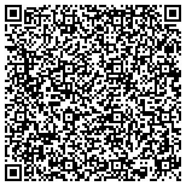 QR-код с контактной информацией организации РАДУГА, ЦЕНТР РАЗВИТИЯ РЕБЁНКА - ДЕТСКИЙ САД № 41