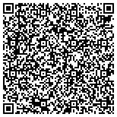 QR-код с контактной информацией организации РОДНИЧОК, ЦЕНТР РАЗВИТИЯ РЕБЁНКА - ДЕТСКИЙ САД № 42