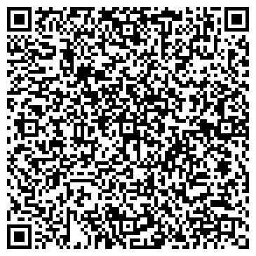 QR-код с контактной информацией организации РОМАШКА, ЦЕНТР РАЗВИТИЯ РЕБЁНКА - ДЕТСКИЙ САД № 39