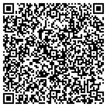 QR-код с контактной информацией организации РУЧЕЁК, ДЕТСКИЙ САД № 1