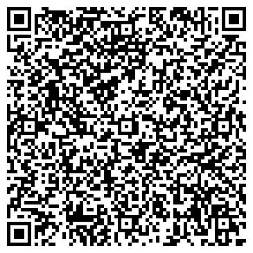 QR-код с контактной информацией организации СКАЗКА, ЦЕНТР РАЗВИТИЯ РЕБЁНКА - ДЕТСКИЙ САД № 45