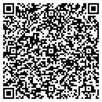 QR-код с контактной информацией организации ЮНИВЕТ