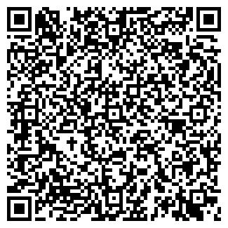 QR-код с контактной информацией организации ОШЕЙКИНО