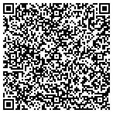 QR-код с контактной информацией организации Отдел по г. Видное