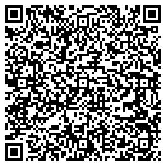 QR-код с контактной информацией организации БЫСТРОПОЛ