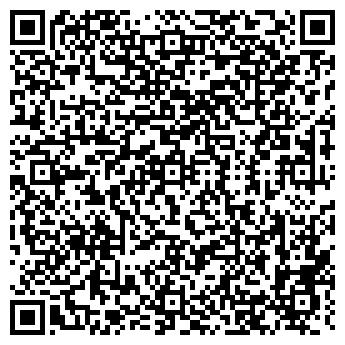 QR-код с контактной информацией организации МЕБЕЛЬ ВАШЕЙ МЕЧТЫ