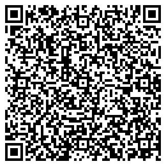 QR-код с контактной информацией организации VINOTTI.RU