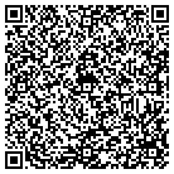 QR-код с контактной информацией организации 16-й отдел УБОП КП