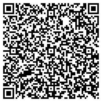 QR-код с контактной информацией организации ПОЛИС-СИСТЕМ