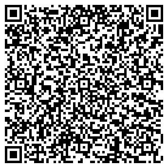 QR-код с контактной информацией организации ООО НФС Телеком | Vidnoe.NET