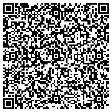 QR-код с контактной информацией организации ГУП ЗАВОД ЖБИ-6