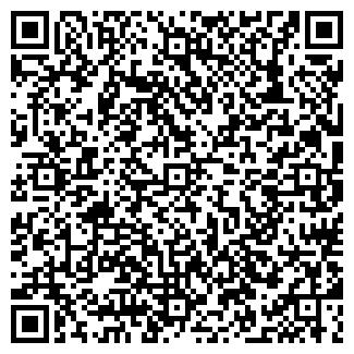 QR-код с контактной информацией организации Р.М.ТЕЛЕКОМ