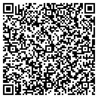 QR-код с контактной информацией организации KOALLA TOUR