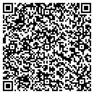 QR-код с контактной информацией организации ИРИНИЙ