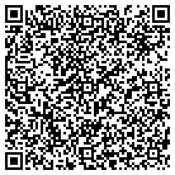 QR-код с контактной информацией организации КОРОЛЕВСКИЙ ОТДЫХ
