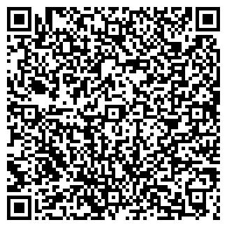 QR-код с контактной информацией организации СЕРВИСТУР