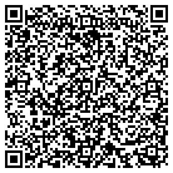 QR-код с контактной информацией организации ВИДНОВСКИЙ ГОРОДСКОЙ СУД