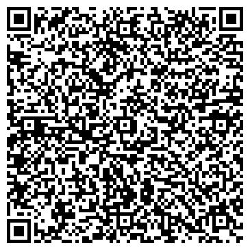 QR-код с контактной информацией организации Офис продаж и обслуживания клиентов г. Московский