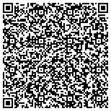 QR-код с контактной информацией организации Офис продаж и обслуживания клиентов г. Видное