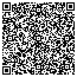 QR-код с контактной информацией организации РЕБИС
