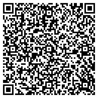 QR-код с контактной информацией организации ВИДНОFF