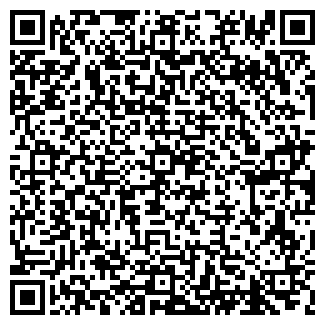 QR-код с контактной информацией организации ЭФФЕ