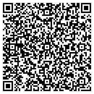 QR-код с контактной информацией организации СОМБРЕРО