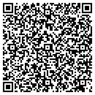 QR-код с контактной информацией организации ДОН ПЕРИ
