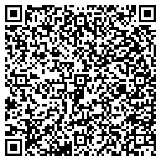 QR-код с контактной информацией организации МИЛОС