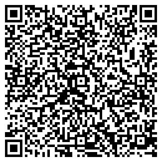 QR-код с контактной информацией организации ПО-ЩУЧЬЕМУ