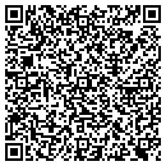 QR-код с контактной информацией организации ПРОМЕНАД