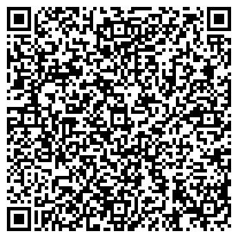 QR-код с контактной информацией организации ВОЛОКОЛАМСКИЙ ОТДЕЛ ЗАГС