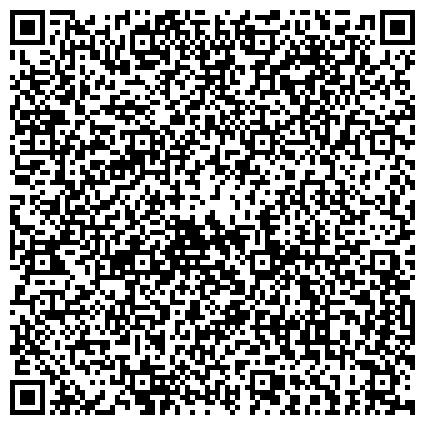 QR-код с контактной информацией организации Генеральное консульство Республики Казахстан в Санкт-Петербурге