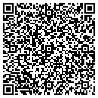 QR-код с контактной информацией организации АКТИОН