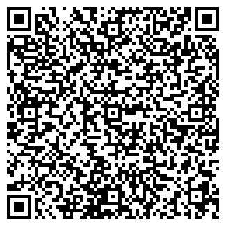 QR-код с контактной информацией организации МКС