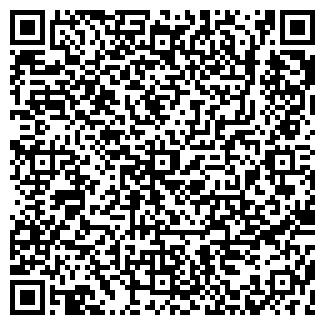QR-код с контактной информацией организации ЭКР-СЕРВИС-С