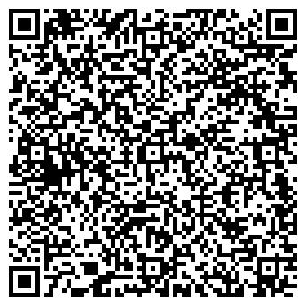 QR-код с контактной информацией организации Кафе-Бар Волоколамский