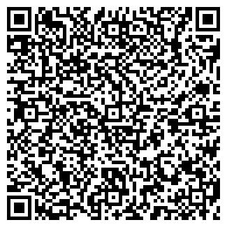 QR-код с контактной информацией организации НА СЕВЕРНОМ