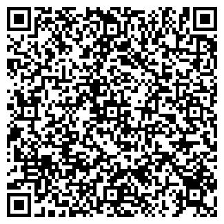 QR-код с контактной информацией организации ЗАО АТП № 17