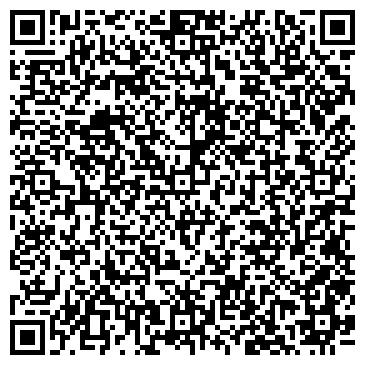 QR-код с контактной информацией организации Операционная касса № 2559/006