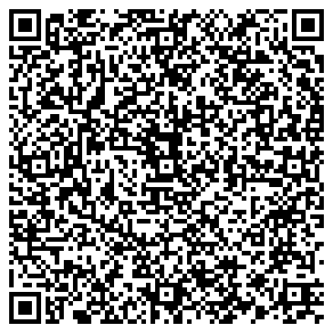 QR-код с контактной информацией организации Операционная касса № 2559/008