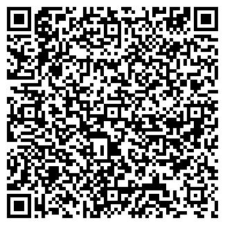 QR-код с контактной информацией организации ООО Дизайн-Студия А2